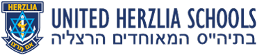 united-herzlia.png