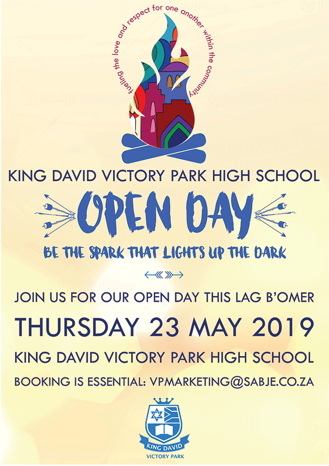 King David High School Victory Park Open Day 2019