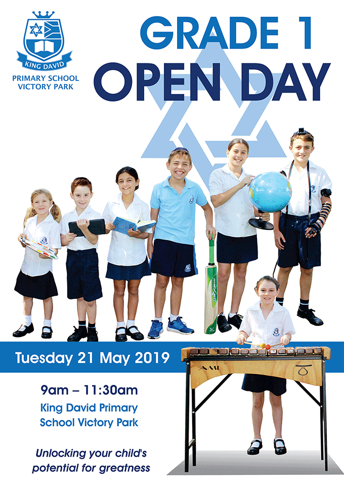 King David Primary School Victory Park Open Day 2019